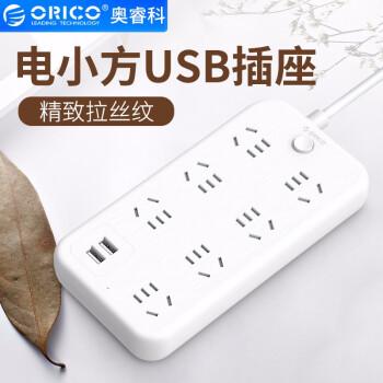 ORICO 奥睿科 USB插座/插线板/智能插排/接线板拖线板 新国标3C认证 总控 电小方NBS -1.8m