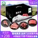 西牛优选 牛排牛肉组合套餐 1100g 138元(需用券)