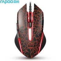 RAPOO 雷柏 V21 RGB有线鼠标 7键可编程