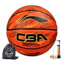 LI-NING 李宁 LBQK607 橡胶篮球 +篮球专用袋