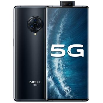 vivo NEX 3S 智能手机 8GB 256GB