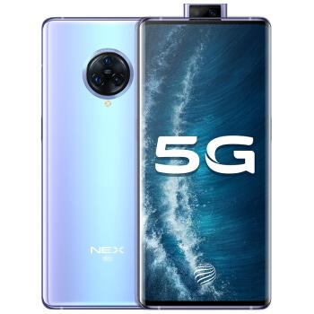 vivo NEX 3S 12G 256GB 液态天河 双模5G 无界瀑布屏闪充大电池游戏拍照5G全网通手机
