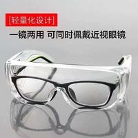 探路者 TEHI80811 护目镜