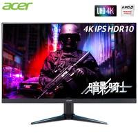 acer 宏碁 暗影骑士 VG280K bmiipx 28英寸 IPS显示器(4K、99%PCI-P3、HDR10)