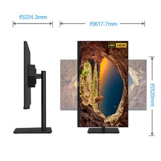 Skyworth 创维 27U1 27英寸IPS显示器(4K、112%sRGB)