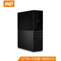Western Digital 西部数据 12TB USB3.0 桌面硬盘 My Book 3.5英寸WDBBGB0120HBK