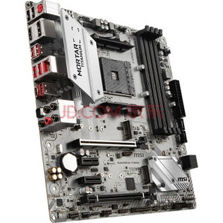 微星(MSI)B450M MORTAR TITANIUM 迫击炮钛金版主板 +AMD 锐龙5 3600盒装CPU套装板U套装