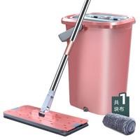 佳帮手 JBS-DKGGL-003-PK 免手洗平板拖把 粉色
