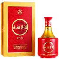 五粮液股份公司酒水 永福酱酒10(2012年老酒)500ml瓶 53度酱香型白酒礼盒装