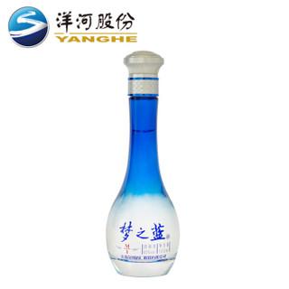 洋河梦之蓝M1 45度Mini版(100ML)白酒 洋河官方旗舰店