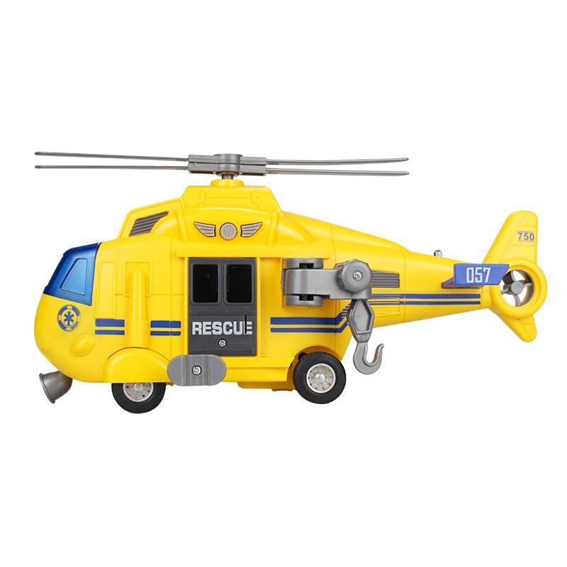 小猪巴比 儿童玩具直升机
