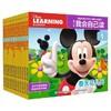 《迪士尼我会自己读 幼儿园小班识字》(12册)