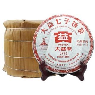 大益普洱茶 熟茶 2010年7572 普饼 357g/饼 001批次笋壳装 7饼 一提装