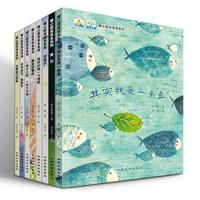 爱阅:暖心获奖绘本系列 套装全8册 (蛇+绝交+一条+爷爷等)