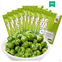 一品巷子蒜香味青豆108g*10袋 休闲零食小吃小包装办公室下午茶 *2件