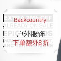 海淘活动:Backcountry 精选户外服饰促销(含始祖鸟、Mammut等 )