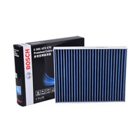 博世(BOSCH)双效防PM2.5空调滤清器 0986AF5676空调滤芯 空调格 大众途锐 3.0T (10款后)