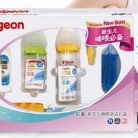 pigeon 贝亲 新生儿哺喂清洁套装 宽口径玻璃奶瓶*2 (160ml+240ml)+奶瓶清洗剂150ml+多功能奶瓶奶嘴刷