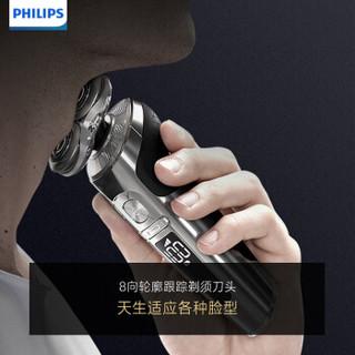 飞利浦(PHILIPS)男士电动剃须刀舒仕系列无线充电刮胡刀年货节定制礼盒SP9861/13BP