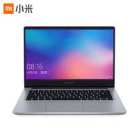 MI 小米 RedmiBook 14 锐龙版 全金属超轻薄笔记本电脑