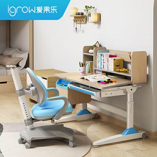 igrow 爱果乐 D107NX+C105HZ 儿童学习桌椅组合 蓝色