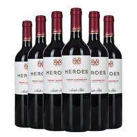智利原瓶进口红酒 圣丽塔(SANTA RITA)英雄干红/干白葡萄酒整箱 赤霞珠750ML*6支装