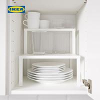 IKEA 宜家 橱柜收纳插件 白色