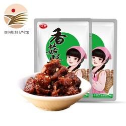仲景香菇酱 原味16g*10袋 *3件