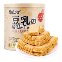 MarLour 万宝路 豆乳威化饼干 休闲零食 350g桶装