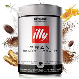 illy 意利 深度烘培咖啡粉 250g*3罐