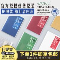 日本midori traveler's notebook tn旅行者护照型笔记本内芯配件