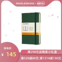 Moleskine新款经典口袋型A6笔记本 简约创意办公文具用品 日记记事本商务办公会议记录本手帐手账本