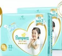 Pampers 帮宝适 一级帮系列 通用纸尿裤 XL66片 *3件