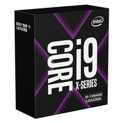 intel 英特尔 i9-10940X 盒装CPU处理器