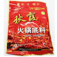 重庆特产 秋霞牛油火锅底料400g麻辣火锅料麻辣烫香锅调料 3袋