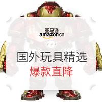 促銷活動:亞馬遜海外購 大熱奇趣玩具鉅惠促銷