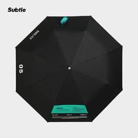 Subtle 573雨伞黑胶双层折叠男女便携晴雨两用防晒防紫外线太阳伞