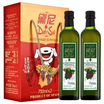 西班牙原瓶进口 黛尼(DalySol)葡萄籽油750ml* 2礼盒装食用油 *4件