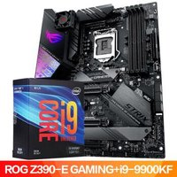 玩家国度 ROG STRIX Z390-E GAMING 主板 Intel 英特尔 i9-9900KF CPU处理器 板U套装