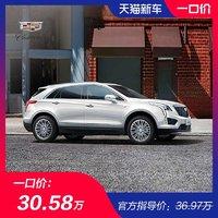 一口价30.58万 凯迪拉克 XT5 2020款 28T 四驱豪华型