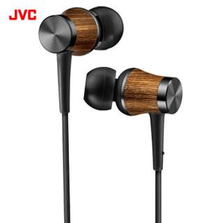 JVC 杰伟世 FW8 WOOD木振膜入耳式耳机