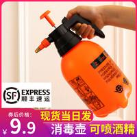 浇花消毒喷壶淋神器园艺家用喷水洒水壶气压式喷雾器压力浇水壶瓶