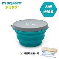 m square户外便携硅胶折叠碗泡面碗野餐碗洗漱杯旅游 *3件