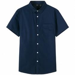 Semir 森马 19-038041310 男士纯色衬衣