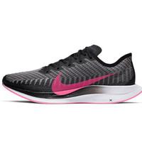 NIKE耐克跑步鞋官网正品男鞋2020新款ZOOM PEGASUS TURBO 2运动鞋AT2863 AT2863-007/主图款 39