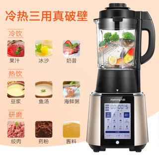 Joyoung 九阳 JYL-Y910 家用豆浆机