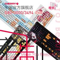 星座/情人节/鼠年/生日礼品礼物个性定制键盘-50个工作日后发货