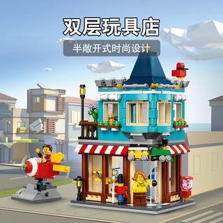 LEGO 乐高 创意百变系列 31105 玩具商店