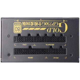 Segotep 鑫谷 GP750G 爱国版 电脑电源 金牌(90%)650W 全模组化