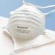 萌咪 KN95级别 杯型防雾霾口罩 5只 49元包邮(需用券)
